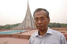 Syed Mainul Hossain